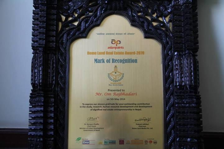 Real Estate Award 2070